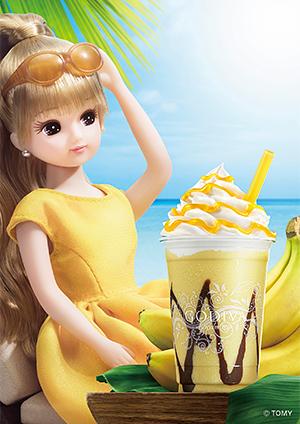 ゴディバとリカちゃんのコラボ第2弾がとっても夏っぽい♪ 南国リゾートをイメージしたチョコバナナ味のショコリキサー発売中♪
