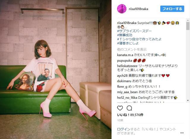 仲里依紗さん、夫・中尾明慶さんの誕生日に「夫の顔Tシャツ」サプライズ♡ 今もアツアツな様子にほっこりします…私も見習わなきゃ