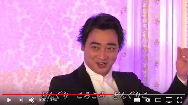 ジャンポケ斉藤がYouTubeでミュージカル配信をスタート♪ 壮大な前フリからの『どんぐりころころ』歌唱の流れが秀逸すぎます