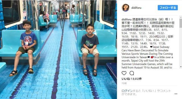 台湾の地下鉄がプールになっちゃった!? 2度見必至な床のデザインにわくわくが止まりませんっ♪