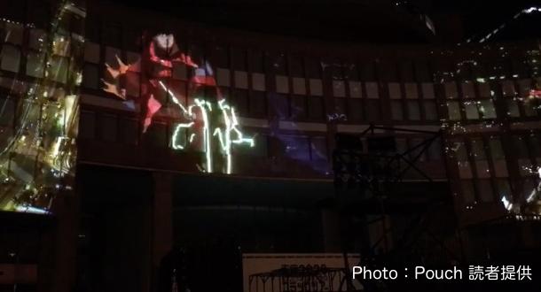 【動画あり】東京都庁で東京オリンピックに向けたプロジェクションマッピングが上映予定♪ 「AKIRA」の映像とコーネリアスの曲が使われていたと目撃談も!