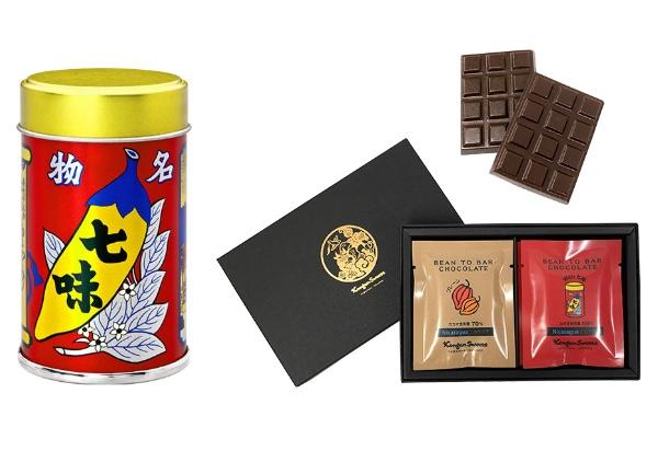 「唐辛子入りチョコ」に「七味マカロン」…七味唐辛子でおなじみ「八幡屋礒五郎」のスイーツブランドがスパイシーで美味しそう