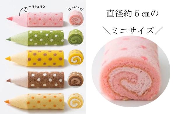 ふわっふわの食べられる「色えんぴつ」が大阪で発売されたよ / マシュマロとロールケーキでできているんだって♪