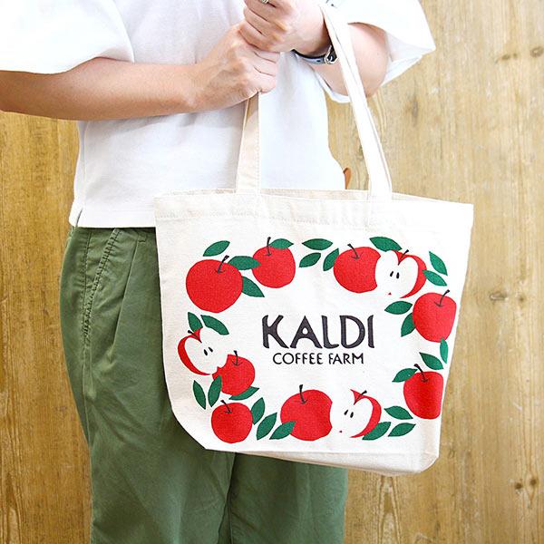 カルディから今度は「りんごバッグ」が9月1日に発売! アップルパイ・りんごのお酒&シードルカップもついてるスペシャルセットだよ~