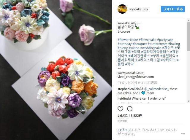 本物のお花にしか見えない「ブーケケーキ」が芸術的な美しさ! 花は全部バタークリームでできてるんだって