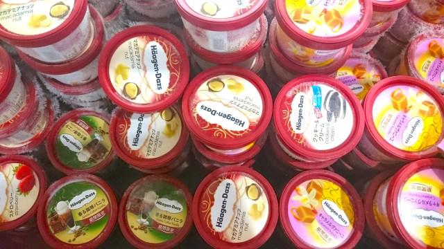 【ハーゲンダッツ】アイスの中で最もカロリーが高いのは「マカデミアナッツ」! 今人気のアイスのカロリーを調べてみたよ