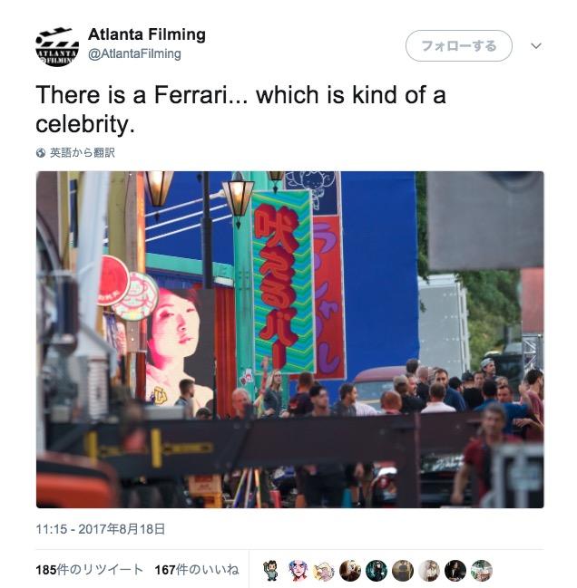 映画『アベンジャーズ4』の日本を再現したセットがトンデモすぎて笑えるよ〜!! 「吠えるバー」「地下の住人」など…