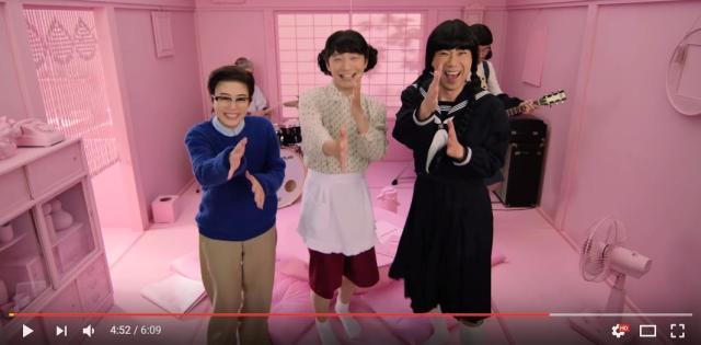 """星野源の新曲『Family Song』MVに """"おげんさん"""" が登場してる~! 高畑充希もお父さん姿で、藤井隆も娘姿で出てるじゃないですか"""