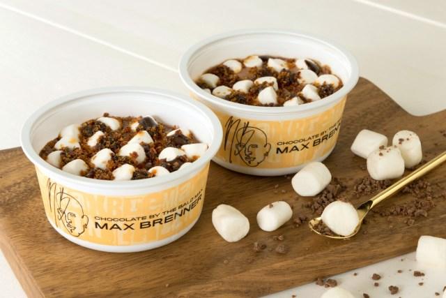 【本日から】セブンのアイスにマックス ブレナーの「チョコレートチャンクピザ」が登場♪  人気NO.1メニューをオウチで召し上がれ♡