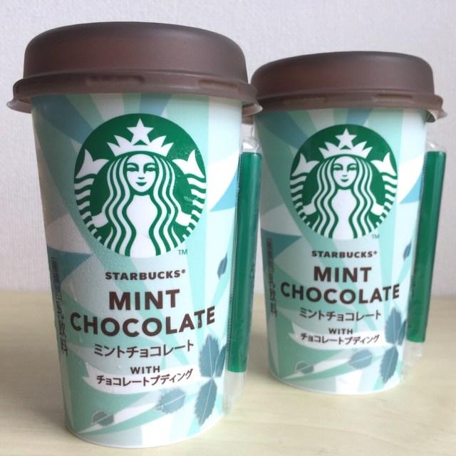 話題のスタバ「チョコミントドリンク」を飲んでみた / 他のチョコミントドリンクとも比べてみたよ【うしくろ正直レビュー】
