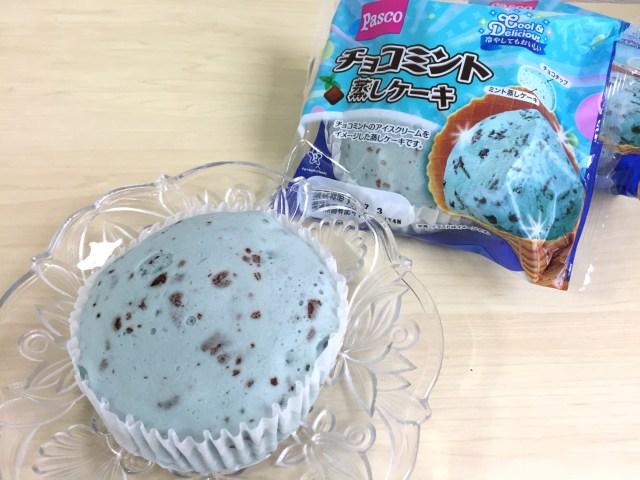 """チョコミント大学生 """"うしくろ"""" がこの夏イチオシ「チョコミント蒸しケーキ」を紹介するよ☆ 「マツコの知らない世界」のチョコミントの世界に出演しました"""