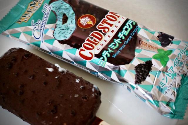 【チョコミン党】ミントの爽快感つよめ!! セブン限定のコールドストーンアイスクリーム「ミンティ ミント チョコクランチ」がかつてない大傑作だったよ!