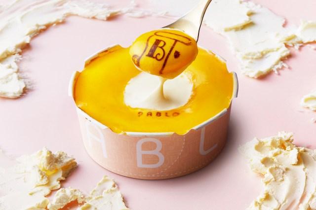 パブロの焼きたてチーズタルトがリニューアル! 史上最高にトロットロな「パブロヌード」が誕生するよ〜