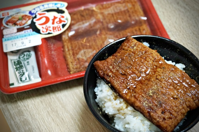 【うなぎ代用品】マツコも驚いたウナギそっくりな練り物「うな次郎」を食べてみた / うなぎの皮まで再現されててオドロキ!