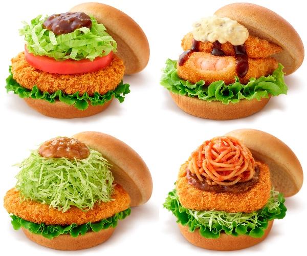 マックの次はモス!? モスバーガーが「ご当地創作バーガー決戦」をスタート☆ 北海道、愛知、埼玉、長崎の名物が登場だよ