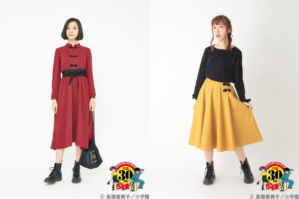 『らんま1/2』が「earth music & ecology」とコラボ☆ 乱馬、良牙、シャンプーをイメージしたお洋服がきゃわわ~!