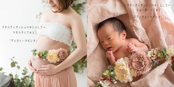 妊娠から出産後まで… 花冠を通してママと子どもの思い出をつなぐ「マタニティサッシュベルト」