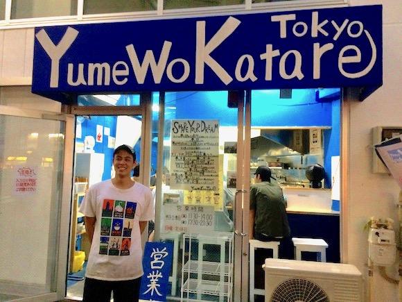 自分の夢を店内で語ることができるラーメン屋ですと!? 海外から逆輸入された異色のラーメン屋「Yume Wo Katare Tokyo」に行ってみた
