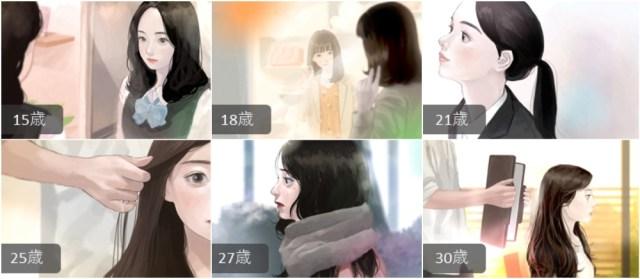 女性は髪を切るだけで生まれ変わるのかもしれない / 15年間の心と髪の変化を丁寧に描いた動画に共感が止まりません