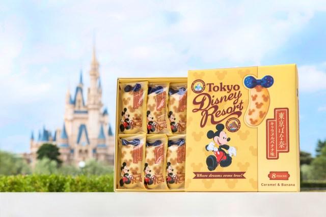 東京ディズニーリゾート限定の「東京ばな奈」がステキ♪ スポンジケーキの模様がミッキーマウスになってるよ