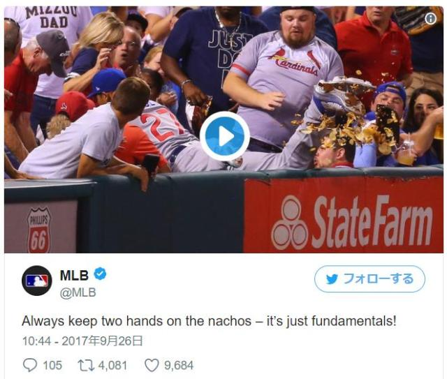 【メジャー流】野球見てたら選手が飛んできた! 俺のメシもぶっ飛んじゃった!! →その選手が神対応してくれたよ☆