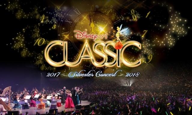 年越しイベント「ディズニー・オン・クラシック ~ジルベスター・コンサート」が素敵な予感! 『モアナ』『美女と野獣』など2017年作品が続々登場するよ