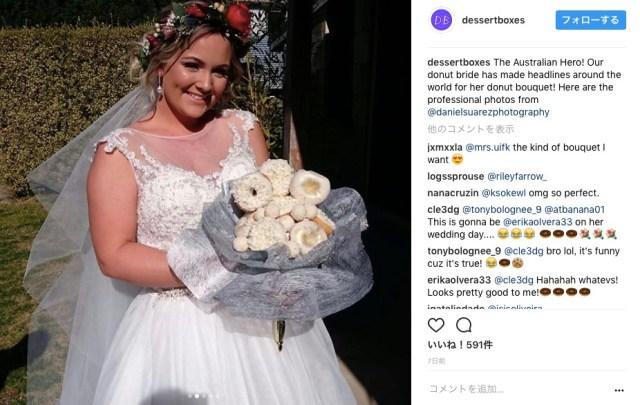 花嫁のブーケが花じゃない、ドーナツや!! まさかのサプライズにブライズメイドたちもビックリ★