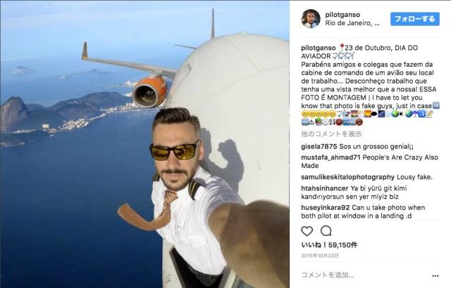 本物のパイロットの自撮りがヤバすぎる! フライト中に窓から身を乗り出して渾身の自撮り写真を公開!?