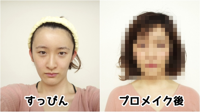 【これスゴイ】顔写真を送るとプロがメイク方法と化粧品を送ってくれる資生堂の「アーティストキット」を利用してみた★
