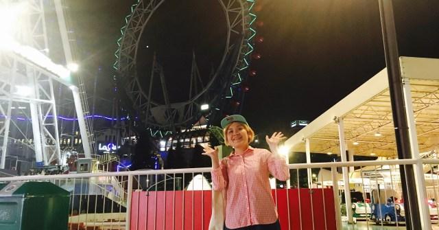 ひとりで夜の遊園地に行っても楽しめるのか本気調査 / 意外とひとり客が多い穴場スポットだったけど…!