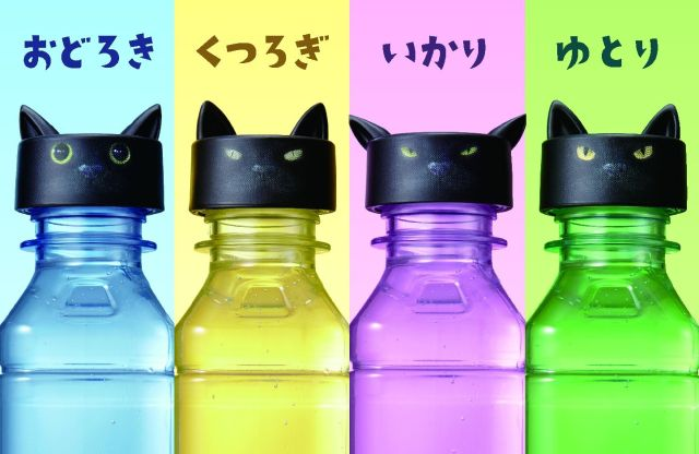 ベローチェで「ふたねこ」がもらえるキャンペーンやってるニャ! 黒猫さんのお顔がペットボトルのフタになりました♪