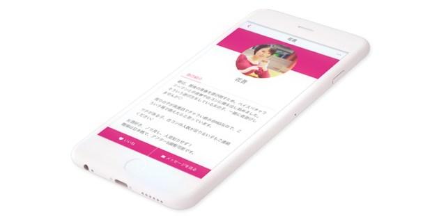 女友達が作れるマッチングアプリ「tipsys」が登場 / 地味に需要ありの予感です