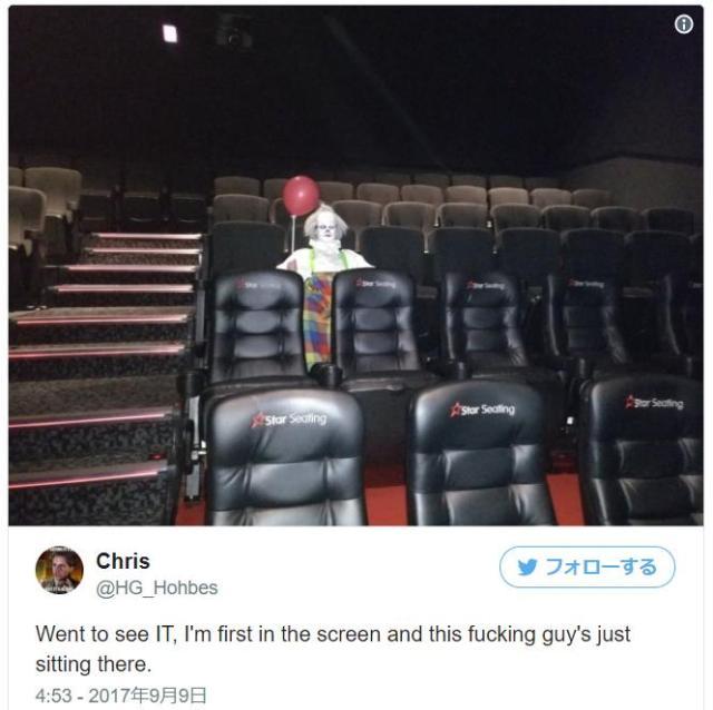 【恐怖体験】最強トラウマ映画『IT』の新作を観に行ったら…観客席に劇中のピエロがおるやないかぁああああ!!!