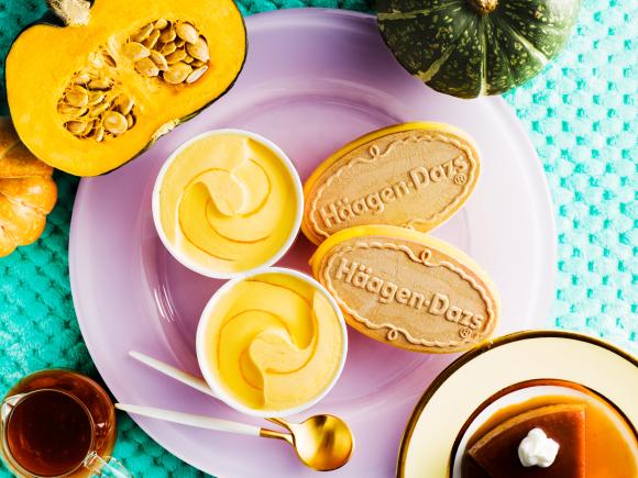 濃厚な「えびすかぼちゃ」にまったり♡ ハーゲンダッツのパンプキンフレーバー2種はハロウィーンにもぴったり!