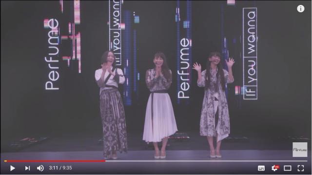 Perfume新曲『If you wanna』のライブ動画が公開中 / 幻想的な映像とのコラボやMCトークなど盛りだくさんだよ