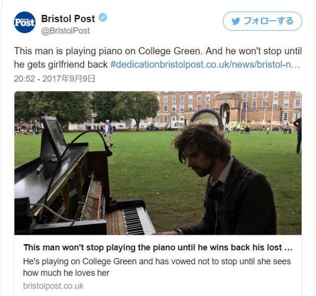 彼女にフラれた彼氏「想いの深さを知ってもらう」ため公園でピアノ演奏 → ちょっとした騒動に!