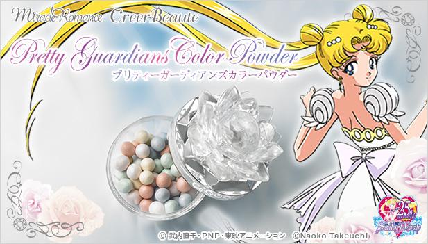 セーラームーンの新作コスメはロマンチックなフェイスパウダー / 「幻の銀水晶」の中に5色のカラーパウダーが入ってるよ♪