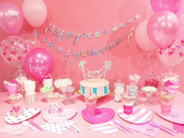 ダイソー × フリューが「ホームパーティーを盛り上げるアイテム」が登場♪ いっぱい買ってストックしとこ!