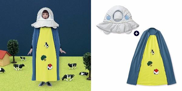 UFO頭巾をかぶると気分は宇宙人? まさかの「アブダクション」デザインの着る毛布が登場したよ!