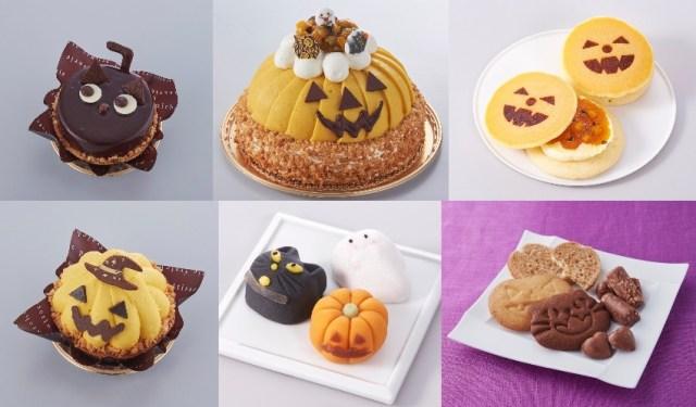 シャトレーゼのハロウィンスイーツが本気出してる! ケーキやまんじゅうもハロウィン祭りです