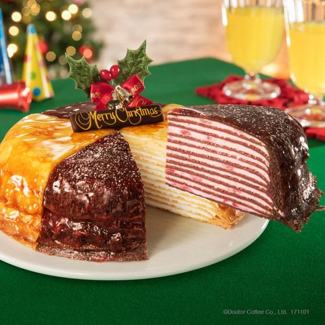 ドトールからクリスマスだけの特別な「ミルクレープ」が登場♪ 今年はショコラストロベリー味とプレーンのふたつの味が楽しめるよ