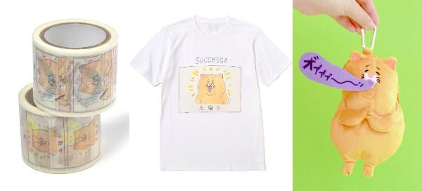 ツイッターで人気の猫漫画『ネコノヒー』とフェリシモ猫部がコラボ! 残念すぎる猫がマステやTシャツになってるよ~