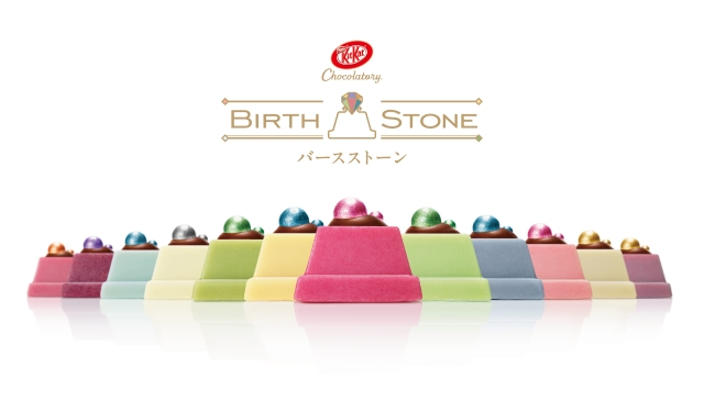 誕生石をイメージした「キットカット」が発売♪ 「食べる宝石」といっても過言ではない美しいビジュアルにトキメキます