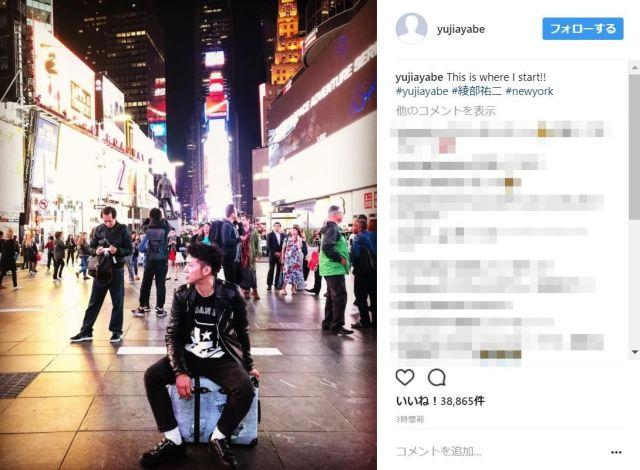 ピース・綾部祐二が渡米と同時にインスタグラム開設! びっくりするほどニューヨークな写真を載せてて綾部ロスも心配なし