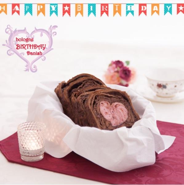 食パンを切るとピンクのハートが断面に…! 「ボローニャ」のウェブ限定デニッシュはプレゼントにもピッタリ♡