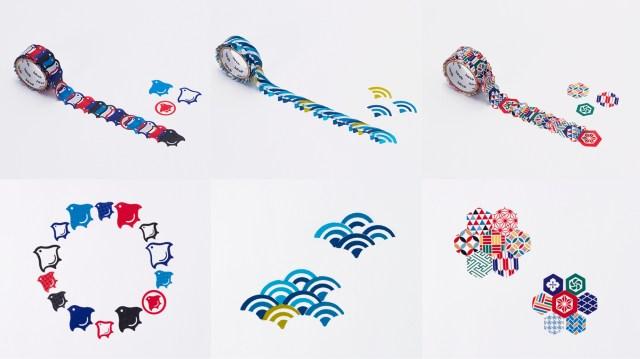 1枚ずつめくれるマスキングテープ「bande」の和柄シリーズが素敵! 「松竹梅」や「千鳥」は年賀状にもぴったりです
