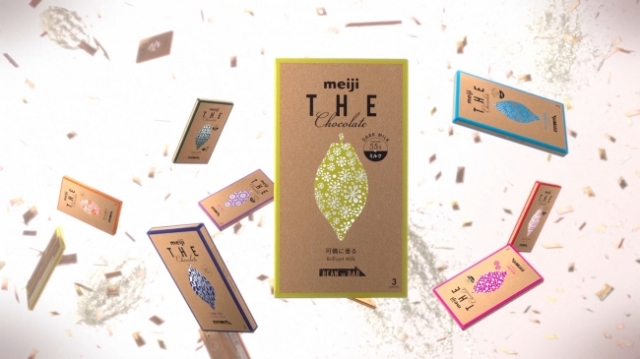 椎名林檎が明治ザ・チョコレート新CMに楽曲提供 /  栗山千明に提供した『おいしい季節』をセルフカバーしています