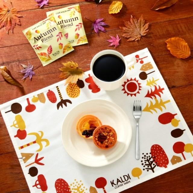 カルディ数量限定「ランチョンマット&ドリップコーヒーセット」に秋を感じる~♪ フルーツとナッツのタルトも2個付いて1000円だよ
