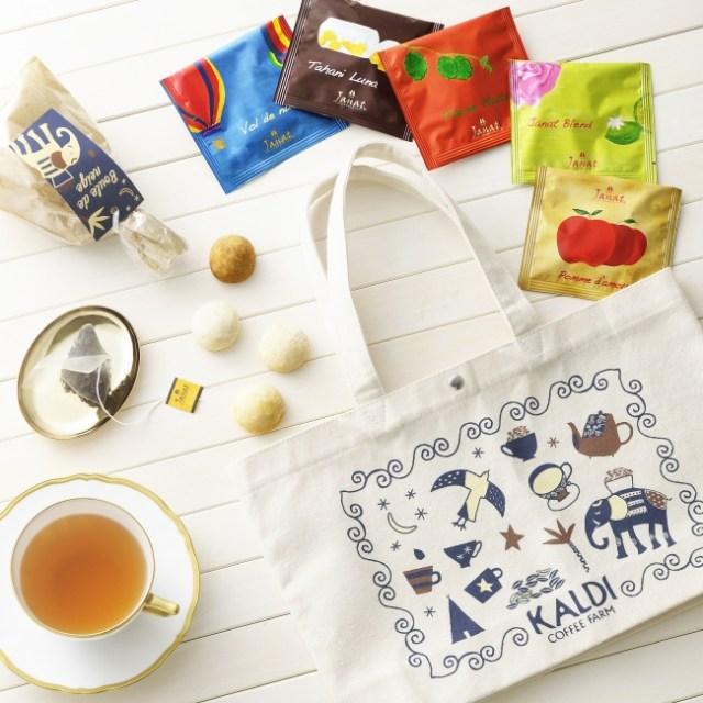 カルディから「紅茶の日バッグ」が11月1日に発売されるよ! 紅茶やお菓子やトレイが可愛いトートバッグに入ってます