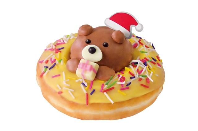 「カッテ…ボクヲカッテ…」と心の声が聞こえてきそうなクマさんドーナツがクリスピー・クリームから登場! 名古屋限定だけど全力で連れて帰りたい